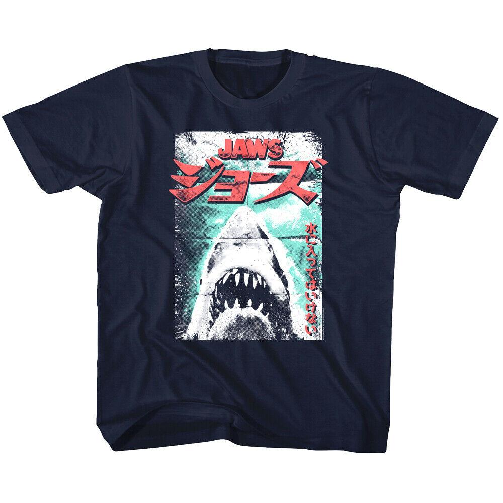Jaws Retro Japanese Kids Sweatshirt